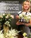 Вита Качурова фото #12