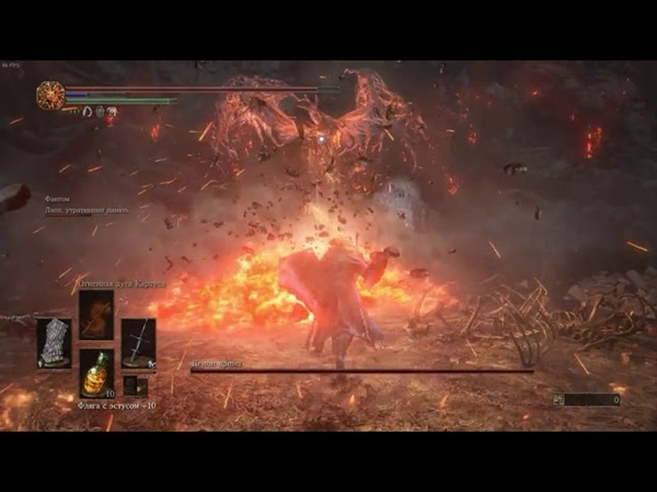 Dark Souls III 2019 01 12 Демоны