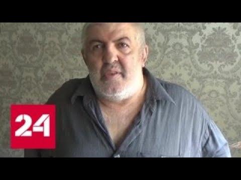 В Дагестане задержали крупных фальшивомонетчиков - Россия 24