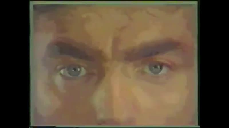 DAN ELLER - Dont Say Goodbye (1985)