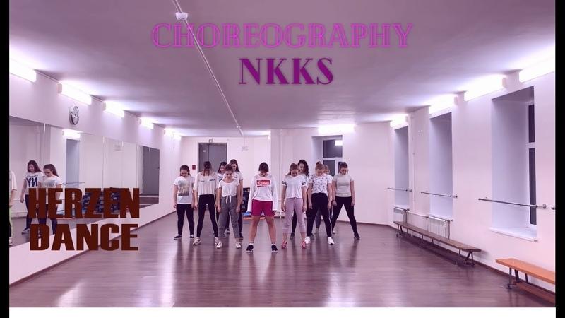 Ciara - Level up (choreography NNKS) / HD CREW / DANCE VIDEO