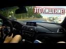 ГРУБЫЕ НАРУШЕНИЯ ПДД на BMW M4. ШАШКИ по УФЕ. 200 по ГОРОДУ.