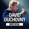 David Duchovny   07.02.2019   Москва