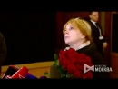 Церемония прощания с народным артистом РФ Р Карцевым в Центральном доме литераторов