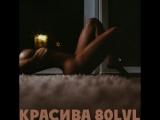 Отрывок нового remixа: Anqie x Каспийский Груз