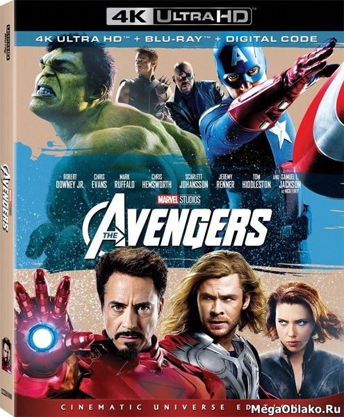 Мстители / The Avengers (2012) | UltraHD 4K 2160p