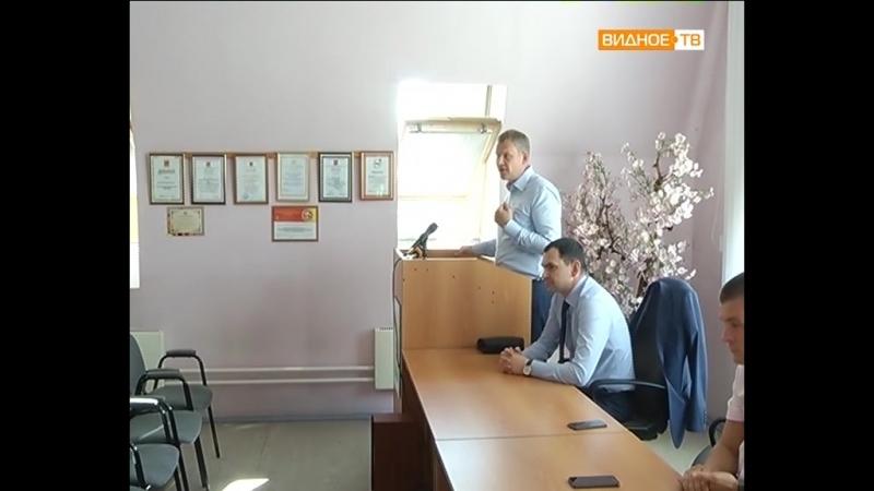Открытая власть встреча главы Ленинского района с коллективом МБУ Дорсервис