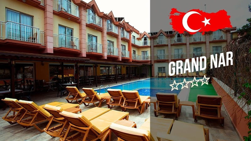 Отель Гранд Нар 4* (Кемер). Grand Nar 4* (Кемер). Рекламный тур География.