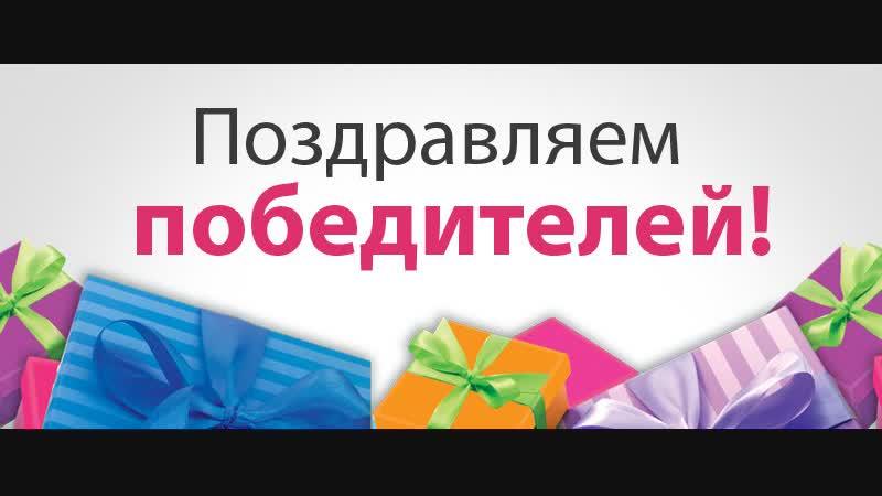 16 ноября Розыгрыши Призов Ульяновск