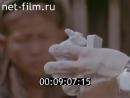ТУВА ПЕРЕКРЕСТОК ВРЕМЕН часть 3 1967
