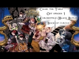 Black Butler (Kuroshitsuji) Book of circus OST- Clear the Table