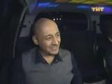 Батрутдинов и Харламов (Такси)