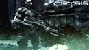 Прохождение Crysis — Часть 1 Эпизод 5 Танки грязи не Боятся