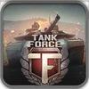 Tank Force (Танковые сражения онлайн)