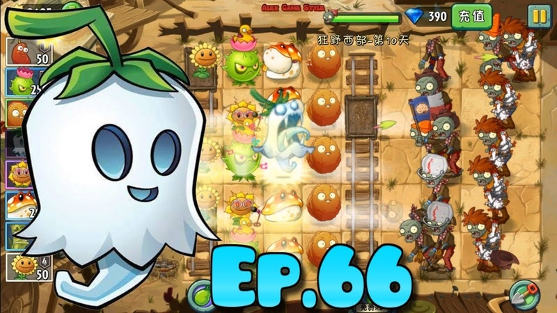 Plants vs. Zombies 2 (Chinese) || Unlocked new Plant Ghost Pepper || Wild West Day 10 (Ep.66)