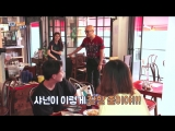 180720 Тизер-видео Red Albamon с Шеннон эпизод 9