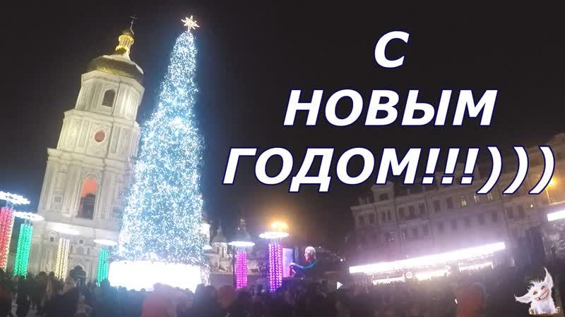 НГ 2019 Киев Софиевская площадь
