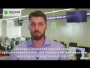 Кирилл Лазутин старший инвестиционный консультант ИК Фридом Финанс комментирует ситуацию на рынке