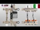 Инструкция по сборке коллектора теплого пола ICMA