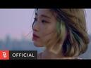 [M/V] SOYA(소야) - Y-shirt (Deep Inside) (feat. HEEDO(희도))