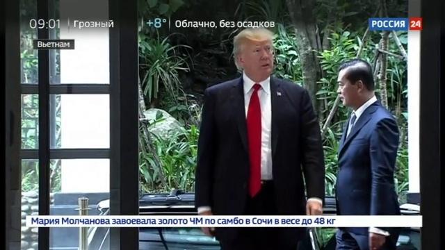 Новости на Россия 24 • Путин и Трамп: конфликт в Сирии нельзя решить силой