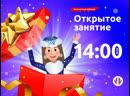 """Н. М. Карамзин """"Бедная Лиза"""""""