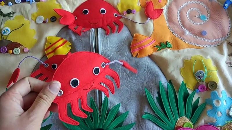 Развивающий коврик Подводная одиссея. Морские жители.