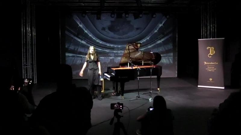 Онлайн-трансляция концерта Артиста Bösendorfer Мариали Пачеко