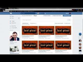 Live: izzi pizzi RUST MAX 3