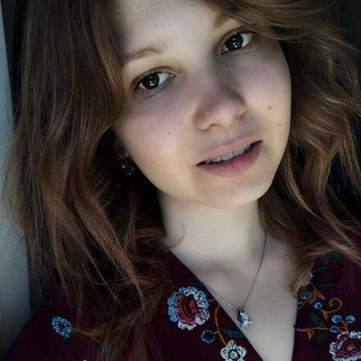 Алина Беленькая