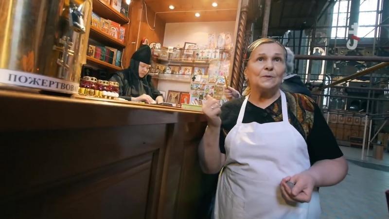 Монастырский бизнес Рейд атеистов Пасха в Иваново 1