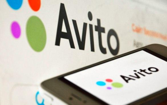 Avito яндекс директ как можно рекламировать рецептурные препараты