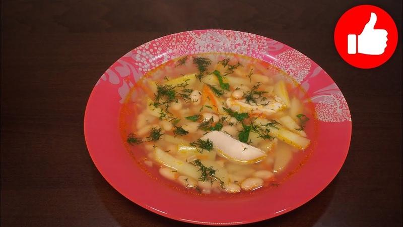 Вкусный куриный суп с фасолью в мультиварке, рецепт супа рецепты для мультиварки
