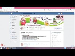 Live: Зайка Ми & Кот Басик - любимые игрушки