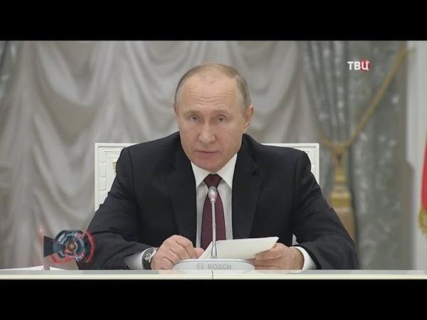 В центре событий с А. Прохоровой_14-12-18.1. Опять мы? Кому мерещится русский медведь на Елисейских полях?