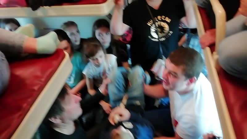 Кудесы перворазы в поезде