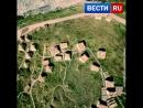 Таинственный и пугающий уголок Северной Осетии - Город мертвых.