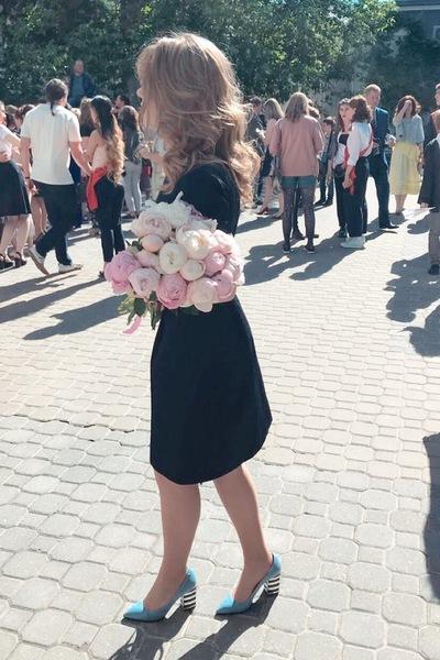 Арина Чамова