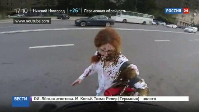Новости на Россия 24 • Видео нападения: до ведра нечистот Латынина шла в белом