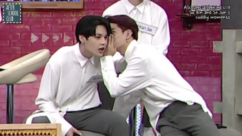 [AFTER SCHOOL CLUB] Subin and Sejun's cuddly moments (빅톤 수빈이와 세준이의 꽁냥꽁냥 모먼트) _ HOT!
