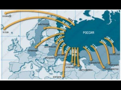 Люди бегут из России, рекордное количество иммигрантов в 2017 году