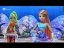 Winx Club - Serie 5 Episodio 16 - Leclisse Rai YoYo HD