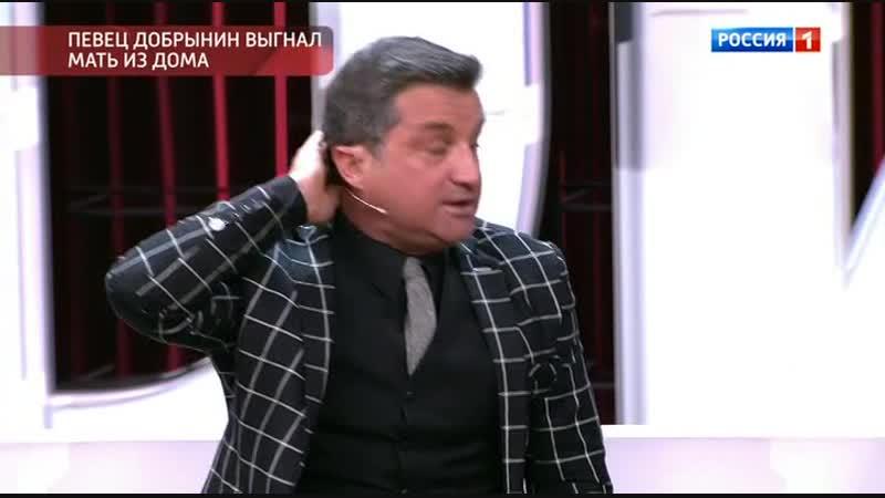 Андрей Малахов. Прямой эфир 16012019
