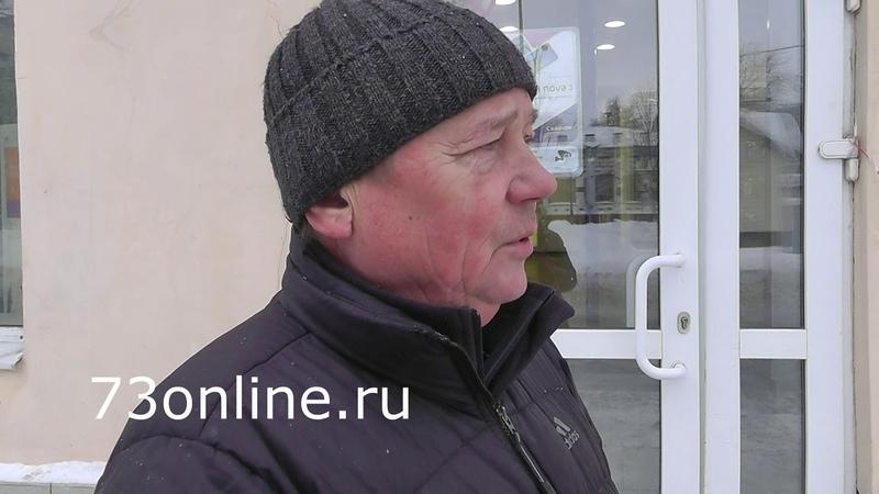 ДТП Гончарова очевидец
