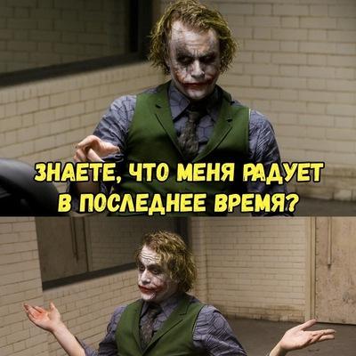 Дима Громоздин