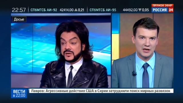 Новости на Россия 24 • Интимные фото и циничный шантаж: жена футболиста Мамаева стала жертвой хакеров