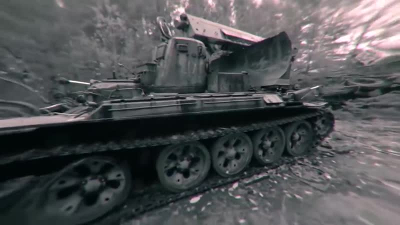 Чернобыль. Куда пропала вся техника