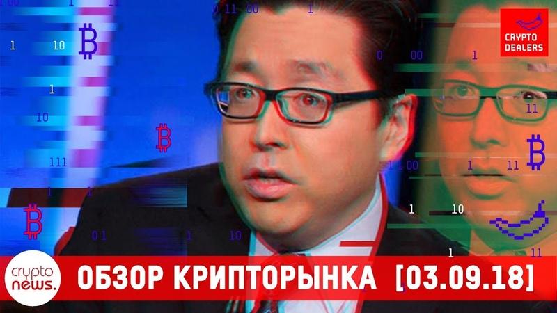В России конфискуют криптоматы. Ethereum-фьючерс — это благо?
