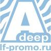 """Радиошоу """"АЗБУКА ДИПА"""" Deep House/ Deep Techno"""