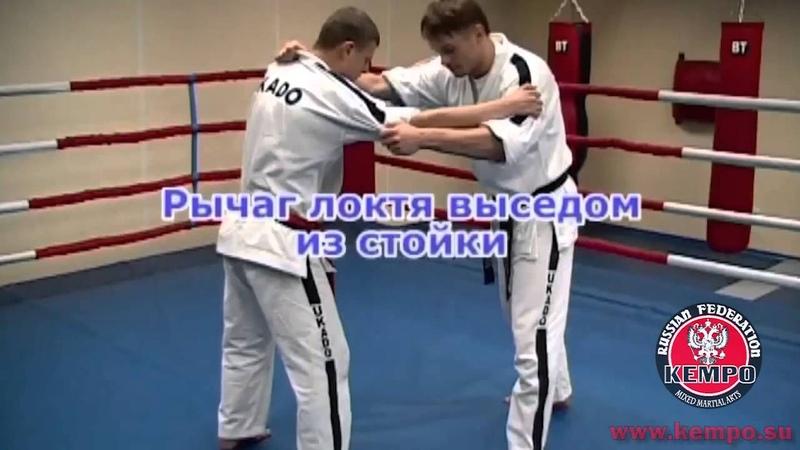 Болевые приемы из стойки Грэпплинг БЖЖ BJJ самбо Школа Руслана Акумова